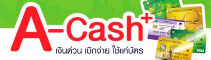 https://rocknrowthailand.com/loan-baac/