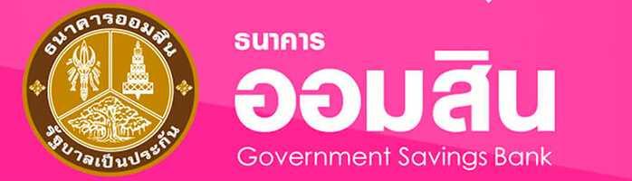 https://rocknrowthailand.com/loan-lump-sum/