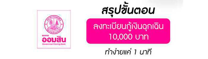 https://rocknrowthailand.com/emergency-money-for-handicapped-people-10000-free/