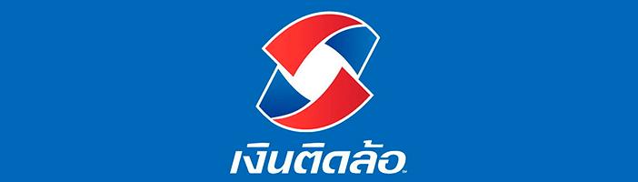 https://rocknrowthailand.com/srisawat-ngein-tid-wheel/
