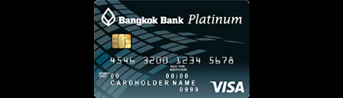 https://rocknrowthailand.com/apply-for-a-bangkok-credit-card/
