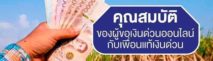 https://rocknrowthailand.com/borrow-money-300-urgently/