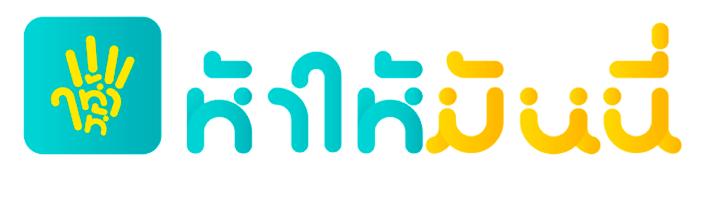 https://rocknrowthailand.com/fifth-app-lets-borrow-money-urgently-30-minutes/