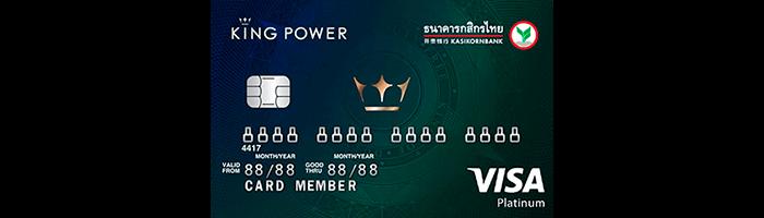 https://rocknrowthailand.com/kasikorn-credit-card/