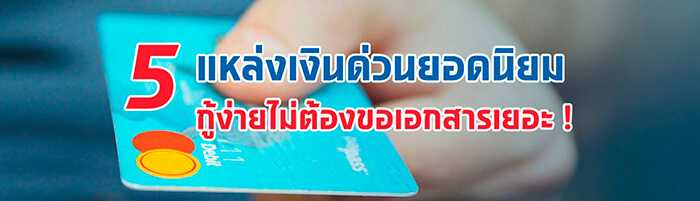 https://rocknrowthailand.com/borrow-money-200-urgently/