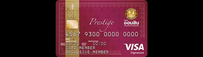 https://rocknrowthailand.com/savings-credit-card/