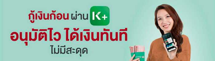 https://rocknrowthailand.com/easy-loan-approval-lump-sum/