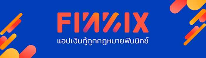 https://rocknrowthailand.com/five-apps-give-it-here-phoenix/